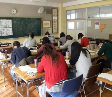 字を書くことが楽しくなりました【第3回鎌倉市立大船小学校PTA美文字講座】