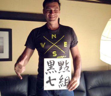 「點七黒組」色紙作品が海外へ【大色紙】鎌倉市長谷の書道教室