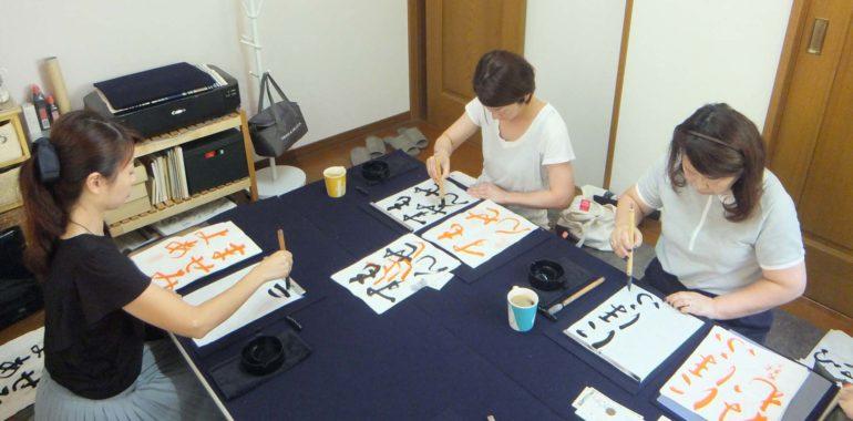 習いたいのですが年齢制限はありますか?【書道FAQ】鎌倉市長谷の書道教室