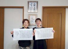 写経特別レッスン残り1席となりました/鎌倉市長谷の書道教室