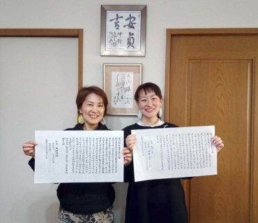 今年の写経特別レッスンは残り1席のみです/鎌倉市長谷の書道教室
