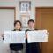 写経特別レッスン残り2席/鎌倉市長谷の書道教室