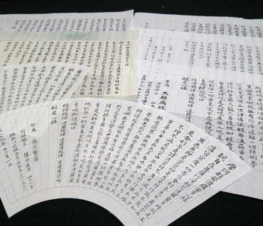 今年は10/29(土)にも写経特別レッスンを開催します/鎌倉市長谷の書道教室