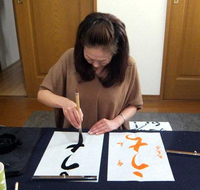 筆を持つ時、親指も◯に向ける!【美文字のコツ】鎌倉市長谷の書道教室