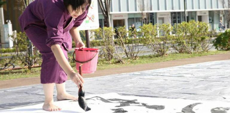 10/14書道ライブパフォーマンスの出演時間が決まりました/鎌倉市長谷の書家