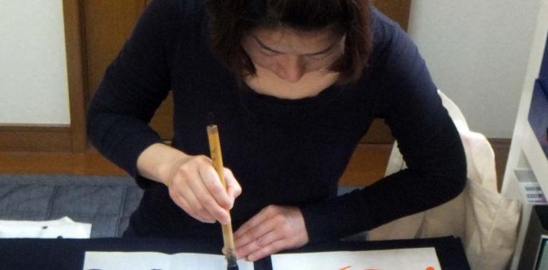 書くときに左手の位置はどこですか?【書道FAQ】鎌倉市長谷の書道教室