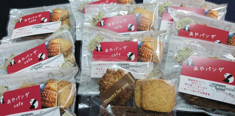 焼き菓子をプレゼント【おススメ】
