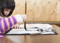 小学校や中学校の書写の授業におススメの筆【書道FAQ】鎌倉市長谷の書道教室