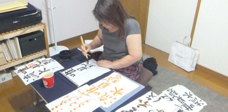 漢字の楷書が得意な生徒さん【生徒さんレッスン風景】