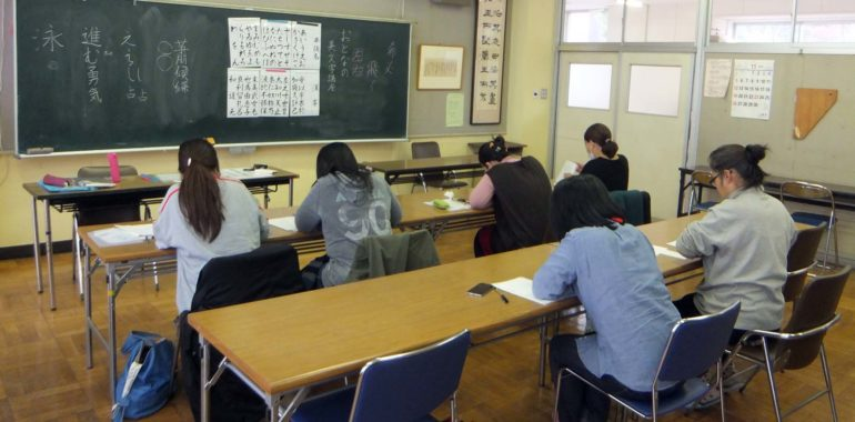 PTA企画で一番人気のある講座です。【第4回鎌倉市立大船小学校PTA美文字講座ご感想】