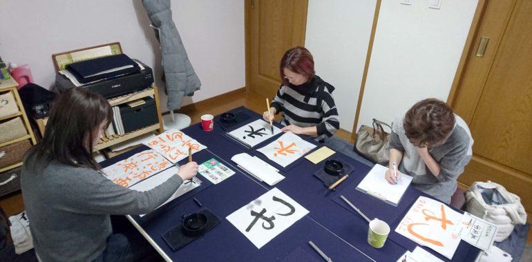 体験レッスンはいつでもご参加できます/鎌倉市長谷の書道教室