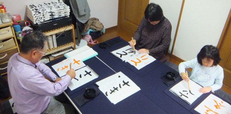 6月の土曜日レッスン残席状況 鎌倉市長谷の書道教室