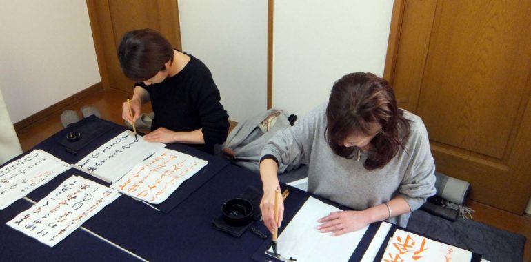 ストレス解消、気分転換になる書道教室/鎌倉市長谷の書道教室