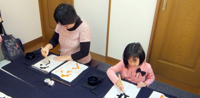 親子で、お友達同士で、お互いに切磋琢磨し合う/鎌倉市長谷の書道教室
