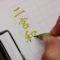 メタリックカラー筆ペンで「二宮和也」【動画】