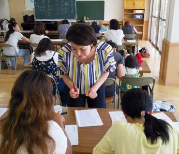 今年も私立幼稚園での美文字講座講師のご依頼をいただきました【外部書道講師】鎌倉市長谷の書道教室