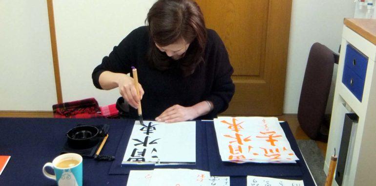 競書の仮名は2級以上は小筆の課題になります 鎌倉市長谷の書道教室