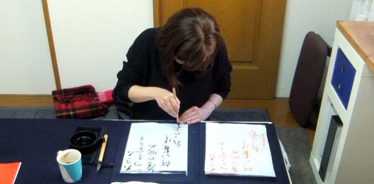 競書の仮名の3級以上の課題 鎌倉市長谷の書道教室