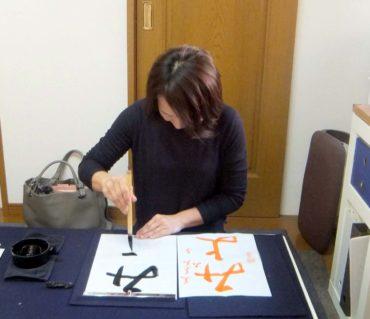 平仮名の成り立ちから基礎を学ぶ/鎌倉市長谷の書道教室