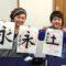 未就学児でも楽しめる筆の体験レッスン 鎌倉市長谷の書道教室