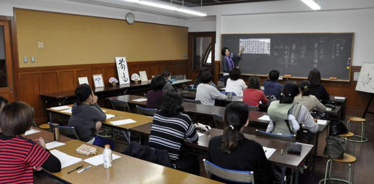 鎌倉市立御成小学校での美文字講座(2016年10月24日)/鎌倉市長谷の書道教室