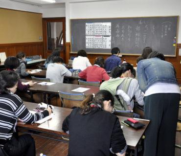 平仮名の成り立ちがわかるときれいに書くコツがわかる。と言うことがすごく理解できた/鎌倉市立御成小学校での美文字講座のご感想