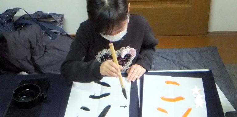 自分で答えを見つける習慣を身に付ける/鎌倉市長谷の書道教室