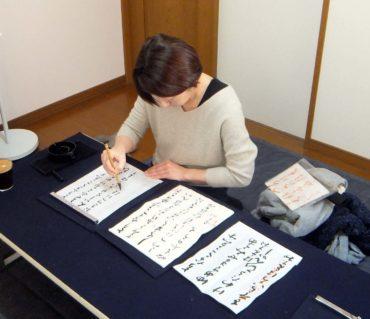 やってみたいことを使ってみたい書道具で/鎌倉市長谷の書道教室