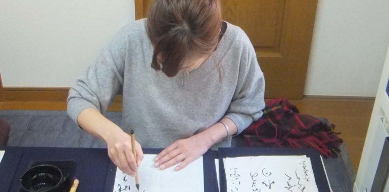 書きたい気持ちになるお手本?!/鎌倉市長谷の書道教室