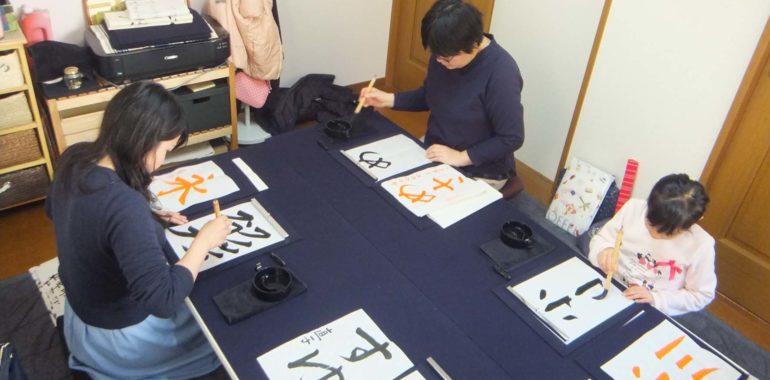 みんな違って、みんないい/鎌倉市長谷の書道教室