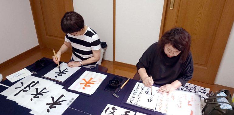少しでも上達する事が出来てうれしかったです。【中筆体験レッスンご感想】鎌倉市長谷の書道教室