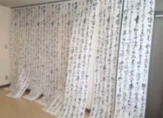 今年度の公募展作品書きが始まりました/鎌倉市長谷の書家 篠原遙己