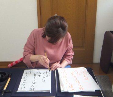 小筆で仮名の課題/鎌倉市長谷の書道教室