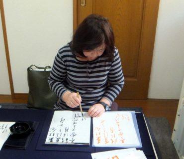 最初は苦手で当たり前/鎌倉市長谷の書道教室