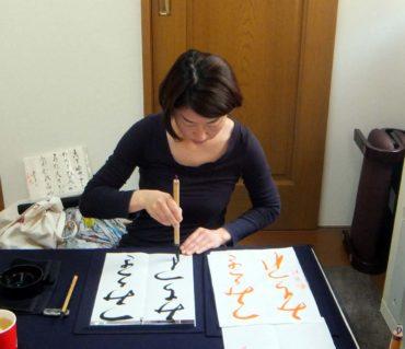 小筆と中筆、両方使ってレッスン/鎌倉市長谷の書道教室