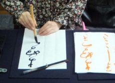 競書で2種類ある半紙仮名の課題/鎌倉市長谷の書道教室