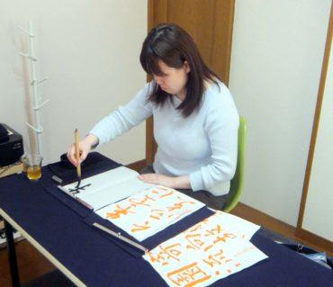 縦線が曲がりやすい人は身体の傾きをチェック/鎌倉市長谷の書道教室