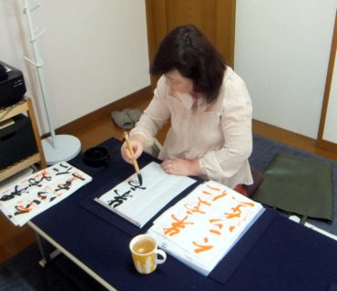 線を書くスピードと墨継ぎ/鎌倉市長谷の書道教室