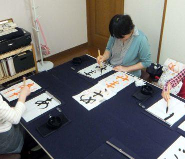 夏休み中の土曜日レッスンはスローペース/鎌倉市長谷の書道教室