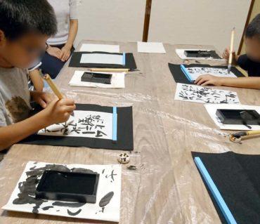 やる前から諦めない姿勢【学童・子ども教室まぁはす】鎌倉市長谷の書道教室