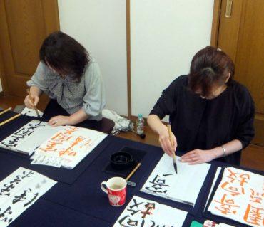 レッスンのお申し込みは2日前までにお願いします/鎌倉市長谷の書道教室
