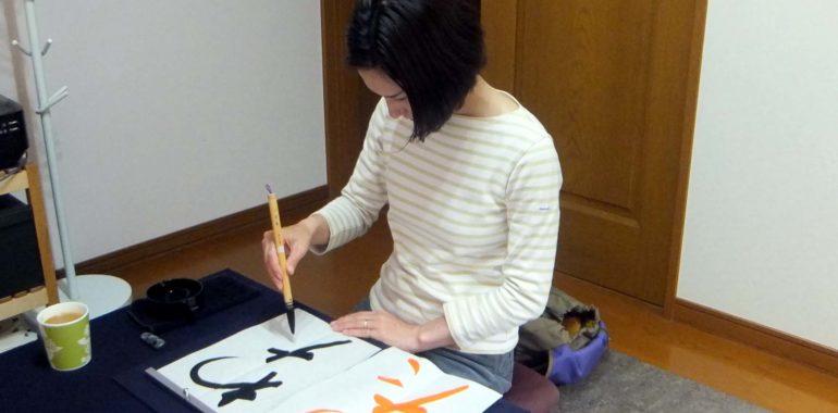平仮名の成り立ちから平仮名を学ぶ/鎌倉市長谷の書道教室
