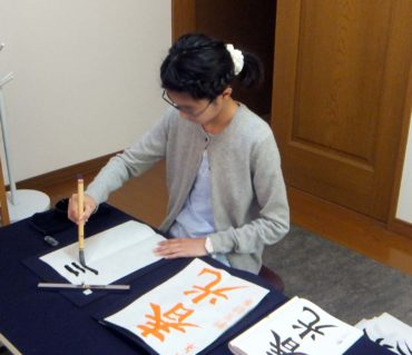 学校の書写の予習、復習もお任せください/鎌倉市長谷の書道教室