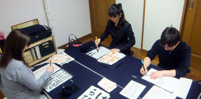 三者三様のレッスン内容/鎌倉市長谷の書道教室
