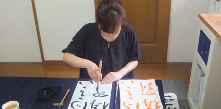 昇級・昇段のチャンスです!/鎌倉市長谷の書道教室