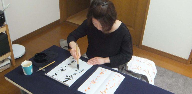 生徒さん一人一人のご要望に応えられるお教室でありたい/鎌倉市長谷の書道教室