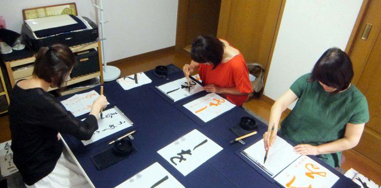 平日も日によっては満席の回もあります/鎌倉市長谷の書道教室
