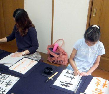 土曜日は大人も子供も一緒にレッスン/鎌倉市長谷の書道教室