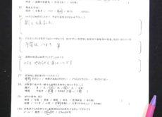 とても、やわらかく、楽しかったです。【中筆体験レッスンご感想】鎌倉市長谷の書道教室