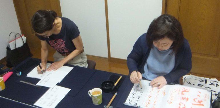 書くときに平仮名(のお手本)が頭に入っているので迷わなくなりました/鎌倉市長谷の書道教室